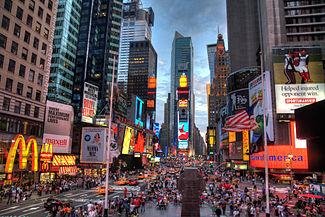 Times Meydanı Canlı İzle (Sesli) Mobesa Kamera HD